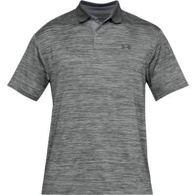 Under Armour Performance Polo 2.0 pánské triko, šedé